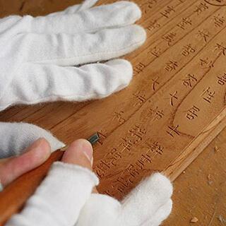 字の木彫刻・看板・扁額